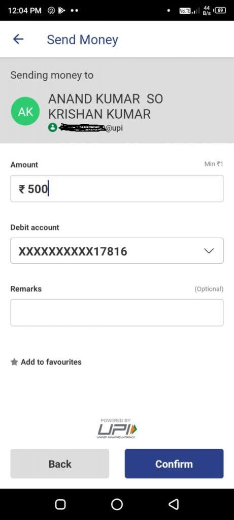 Select Ammount in Bhim App